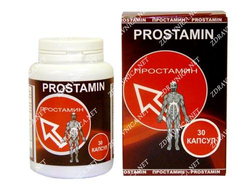 Лекарство для мужчин лечение простатита